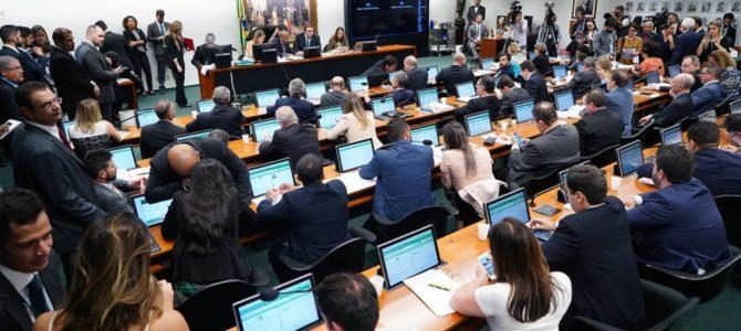 DinheiramaNews: Acordo Retira Estados E Municípios Da Reforma Da Previdência